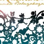 Invitation-Details