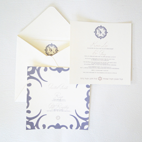 Cream Wedding invitaion
